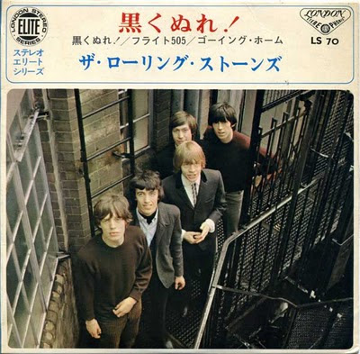 rolling_stones,aftermath,japanese,psychedelic-rocknroll,brian_jones,1966,ep,PAINT_IT_BLACK,Flight_505,Goin_Home,ls70