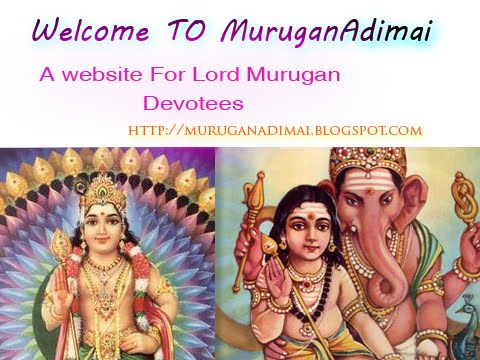 LORD MURUGAN: Tamil Gods Mp3 songs Collections