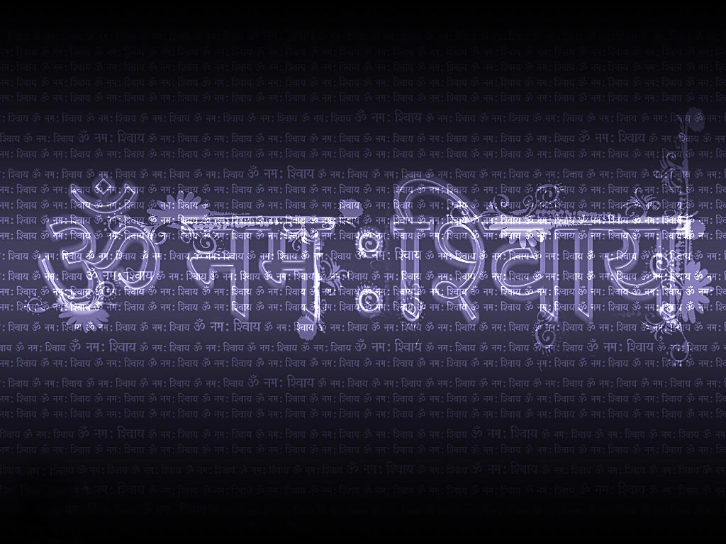 Rama 3d Name Wallpapers Free God Wallpaper Om Namah Shivaya Wallpaper