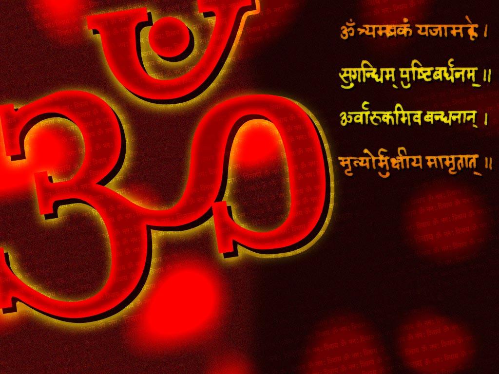 Siddhivinayak Hd Wallpaper Download Free God Wallpaper Om Namah Shivaya Wallpaper