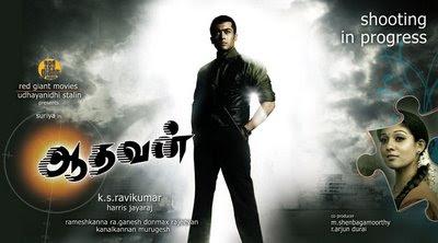 Aadhavan Tamil Movie Online Free Download