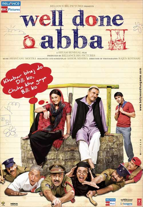 Well Done Abba! (2010) DVDRip 450mb