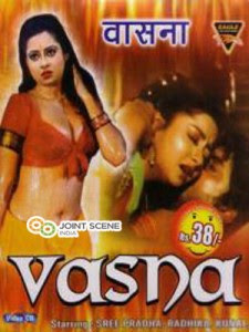 watch hindi xxx movies online