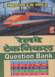 Railway Technical Question Bank