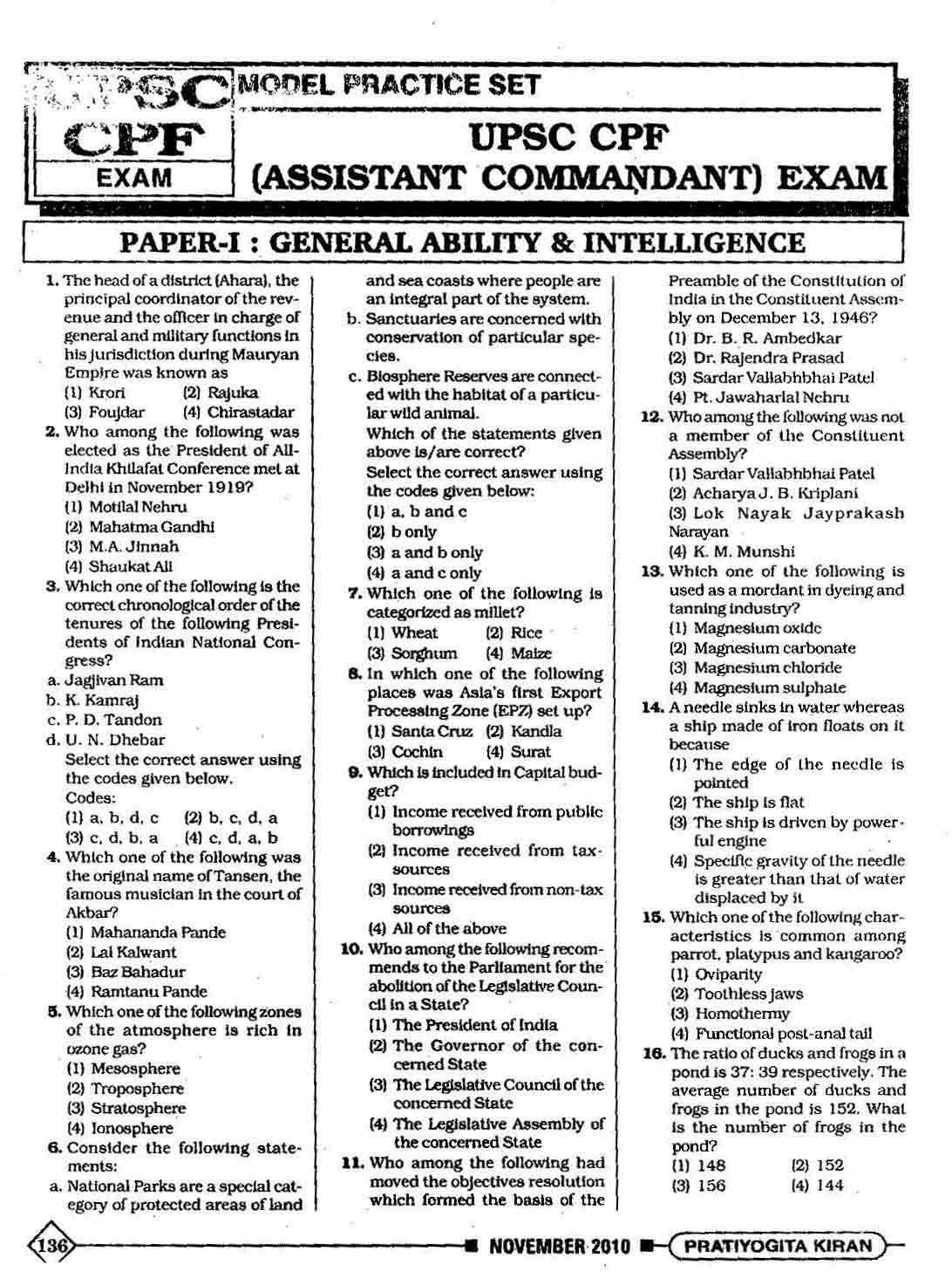 UPSC Mains Essay Paper
