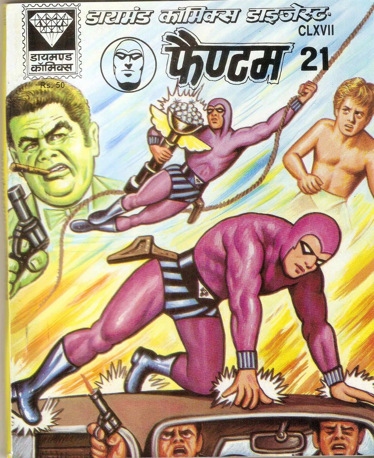 Hindi Comic Book Pdf