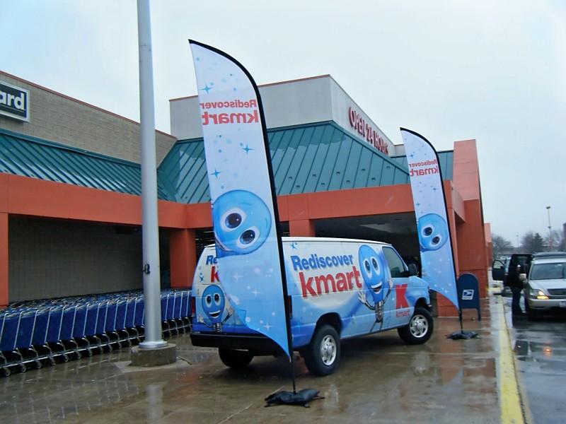 Super Kmart Blog August 2010