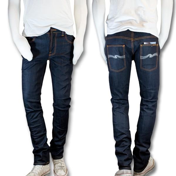 nudie jeans thin finn dry organic ecru embo. Black Bedroom Furniture Sets. Home Design Ideas