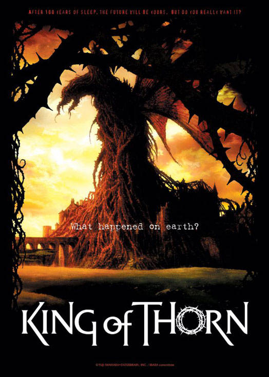 Anime King Of Thorn