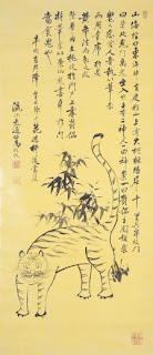 長崎ノート: 秋帆の虎