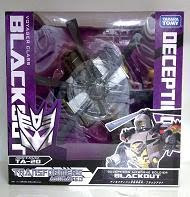Transformers Animated Voyager Class TA-20 Blackout