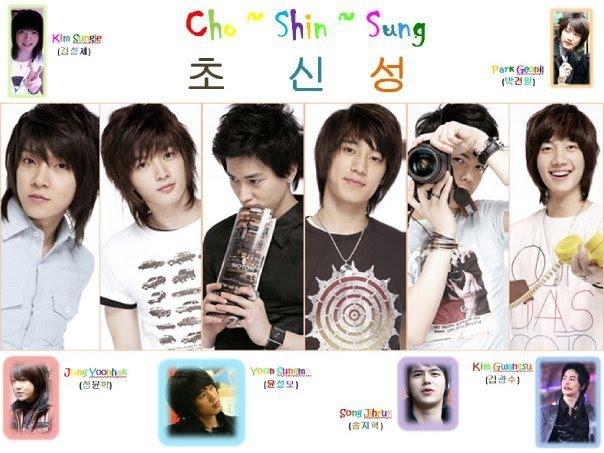 choshinsung superstar
