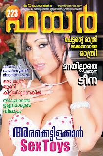Muthuchippi Malayalam Magazine Pdf
