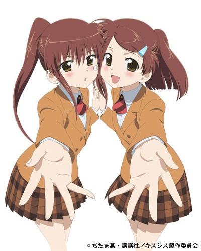 AnimeWai: Kiss X Sis