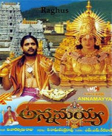 Annamayya movie songs mp3 free download | voivadesoti.