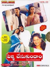 Venkatesh Mp3 Songs Download