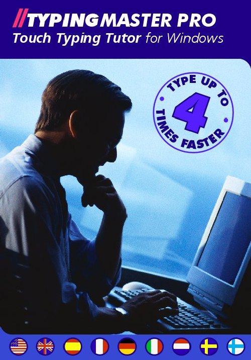 Download 365: Download TypingMaster Pro Software