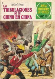 Las Tribulaciones de un Chino en China – Julio Verne
