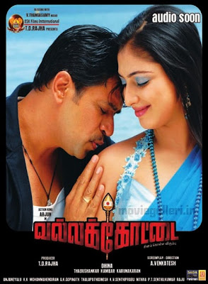 2012 deepavali tamil movie release / Screenrush trailers