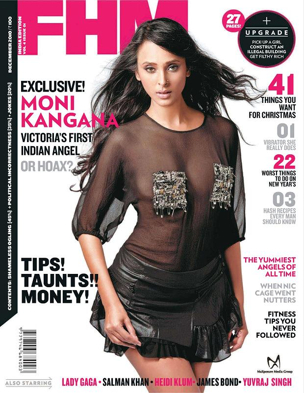 Monikangana Dutta - FHM India - December 2010