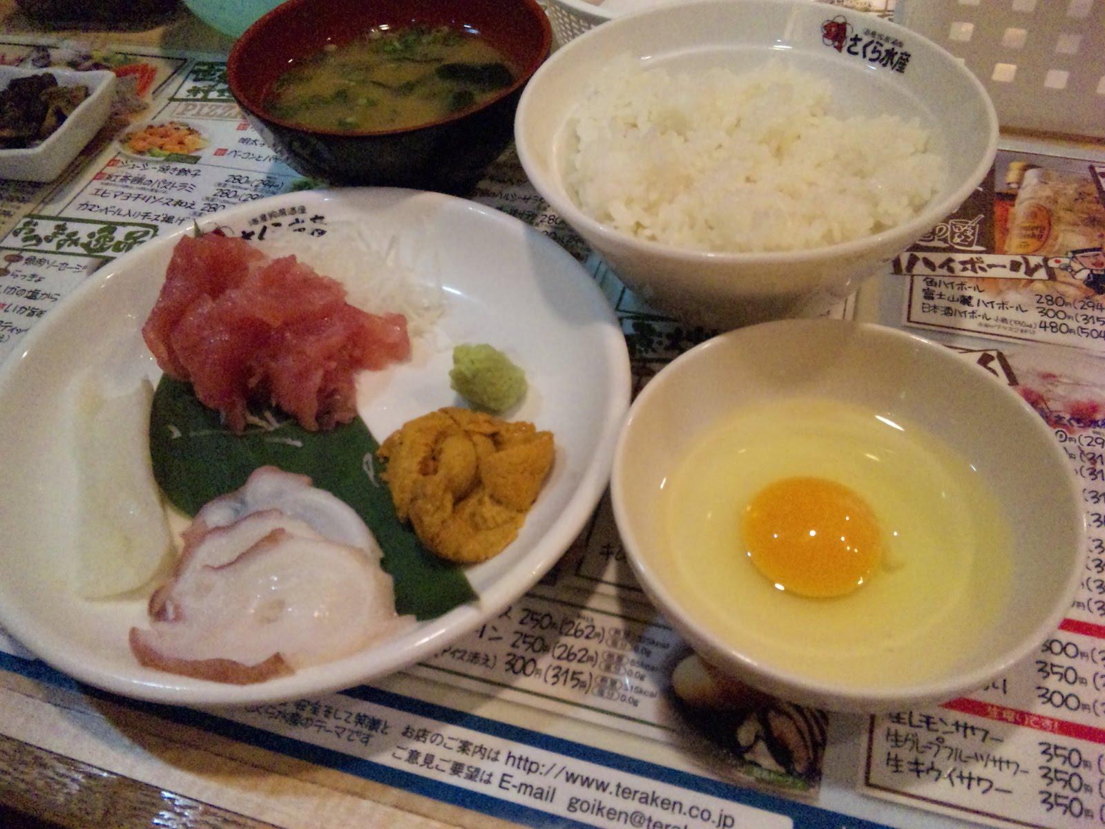 味噌味 本店 - サラリーマンの外食日記: ランチ @ さくら水産 ...