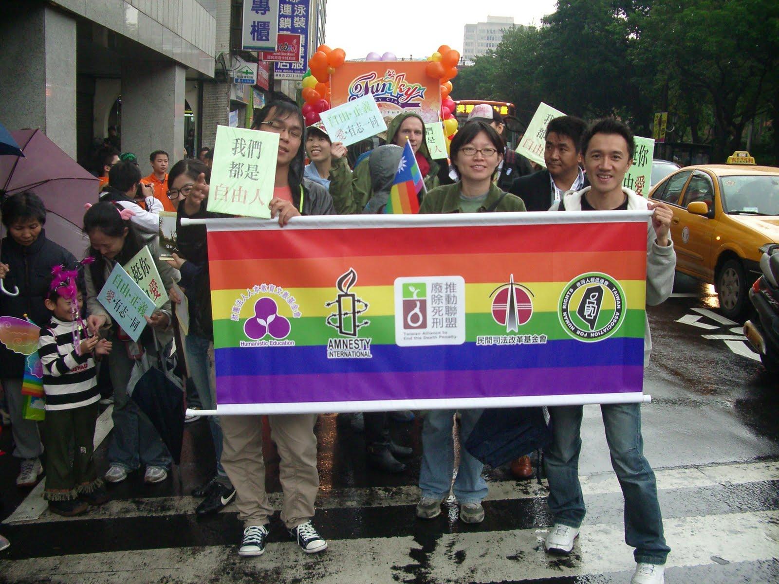 Asian Women Community Based Anti 4