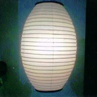 lampion oval kain