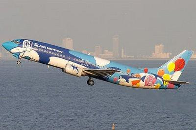 Painted Planes (27) 7