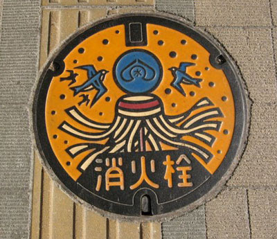 Manholes of Japan 17.jpg