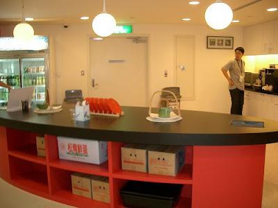 Google Canteen