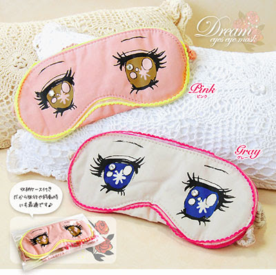 Creative Sleeping Eye Mask Designs (30) 20