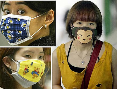 Designer Face Mask (12) 12