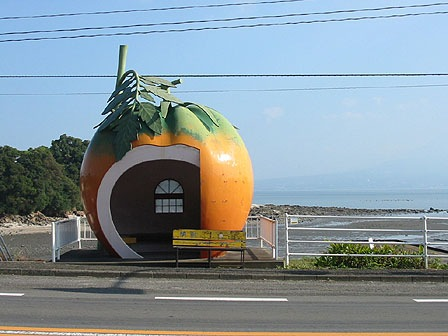 25 Cool And Unusual Bus Stops Part 3