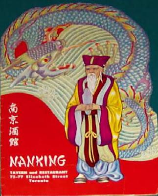 Nanking Restaurant Toronto