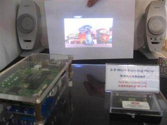 Taiwan-based Opus to begin trial production of MEMS scanning