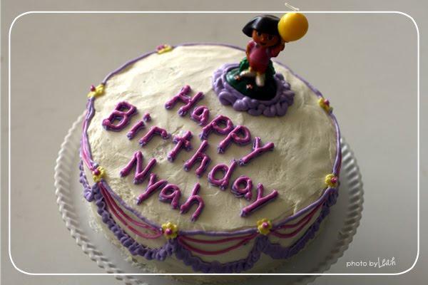 Dora Cake Recipe In Bengali