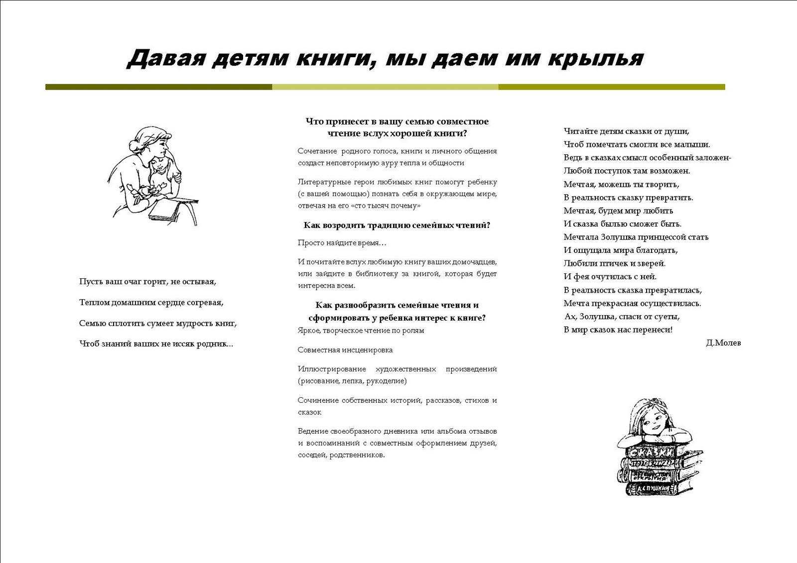 Буклет книги о войне скачать бесплатно