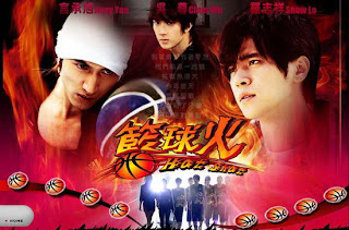 Hot shot asian drama