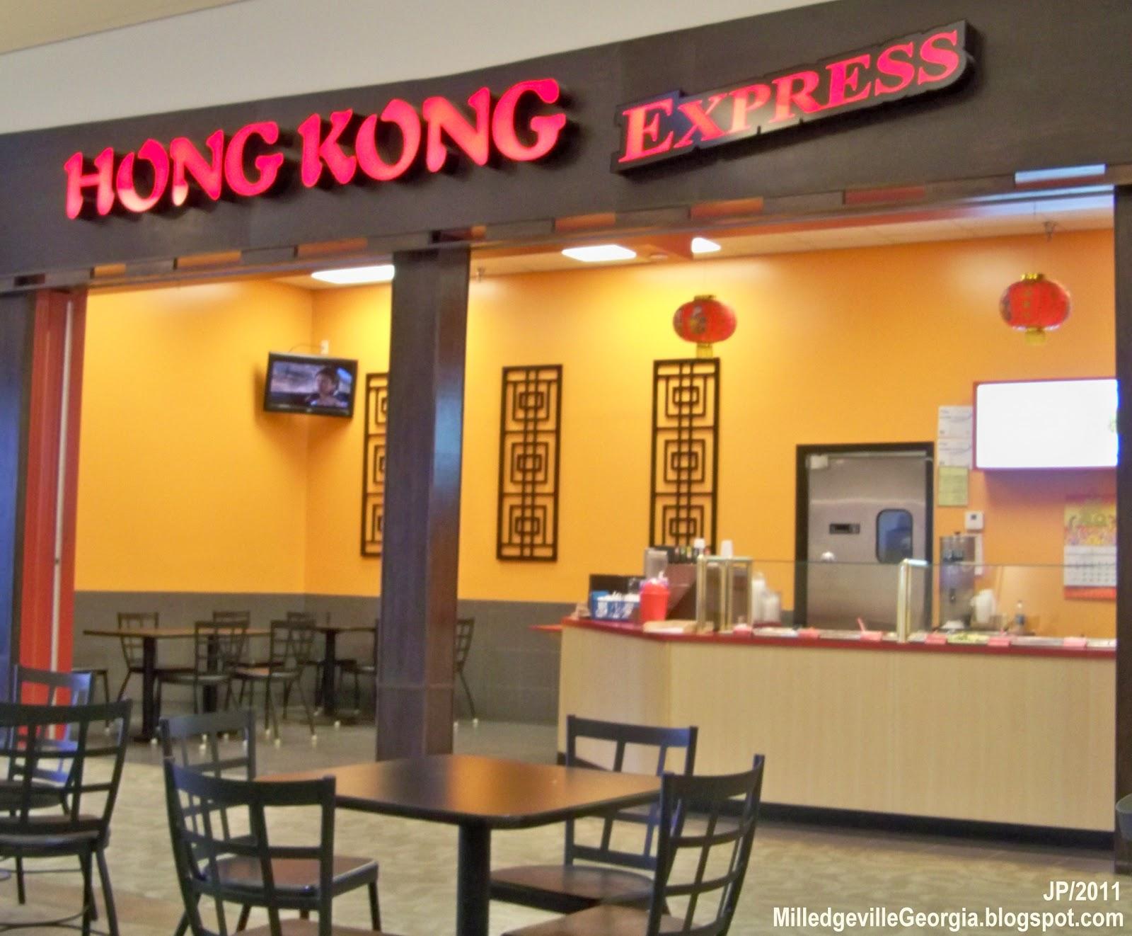 Woodland Mall Chinese Restaurant