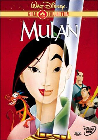 Worthy Of Note Mulan 1998