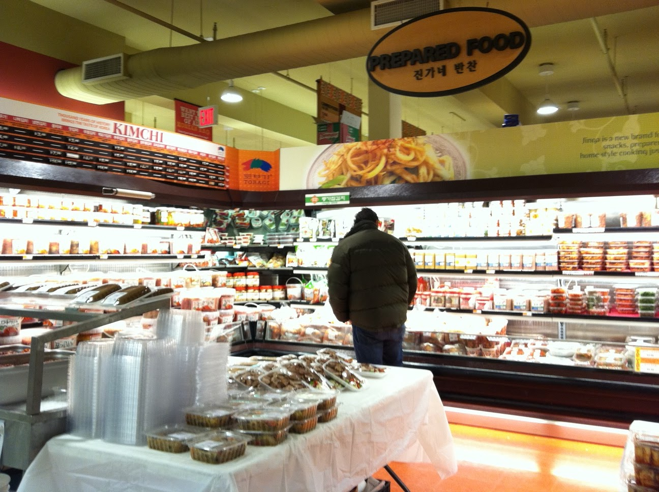Philly Phoodie: H Mart food court