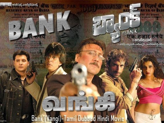 Download the bank job tamil dubbed movie watch online - Bb