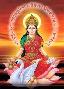 Gayatri Mata Jayanti date