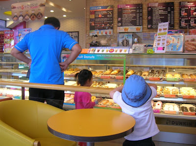 Domestic Bliss in South Korea: dunkin' donuts: korean style