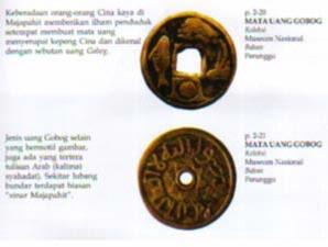 majapahit 10 Mata Uang Tertua di Indonesia