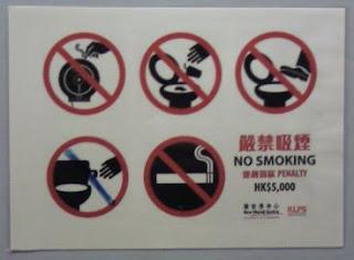 No flushing? 1