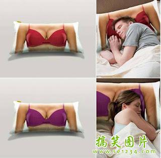 Wishful sleeping 1