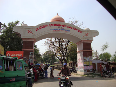 Chandrika Devi Temple Gate1