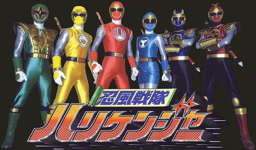 Hyakujuu sentai gaoranger episode 22 / The football players in the