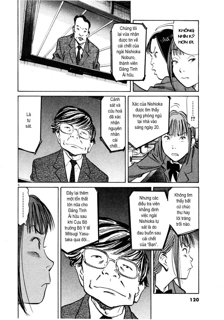 20th Century Boys chapter 140 trang 13
